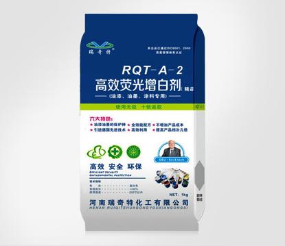 塑料增白剂生产厂家—瑞奇特化工