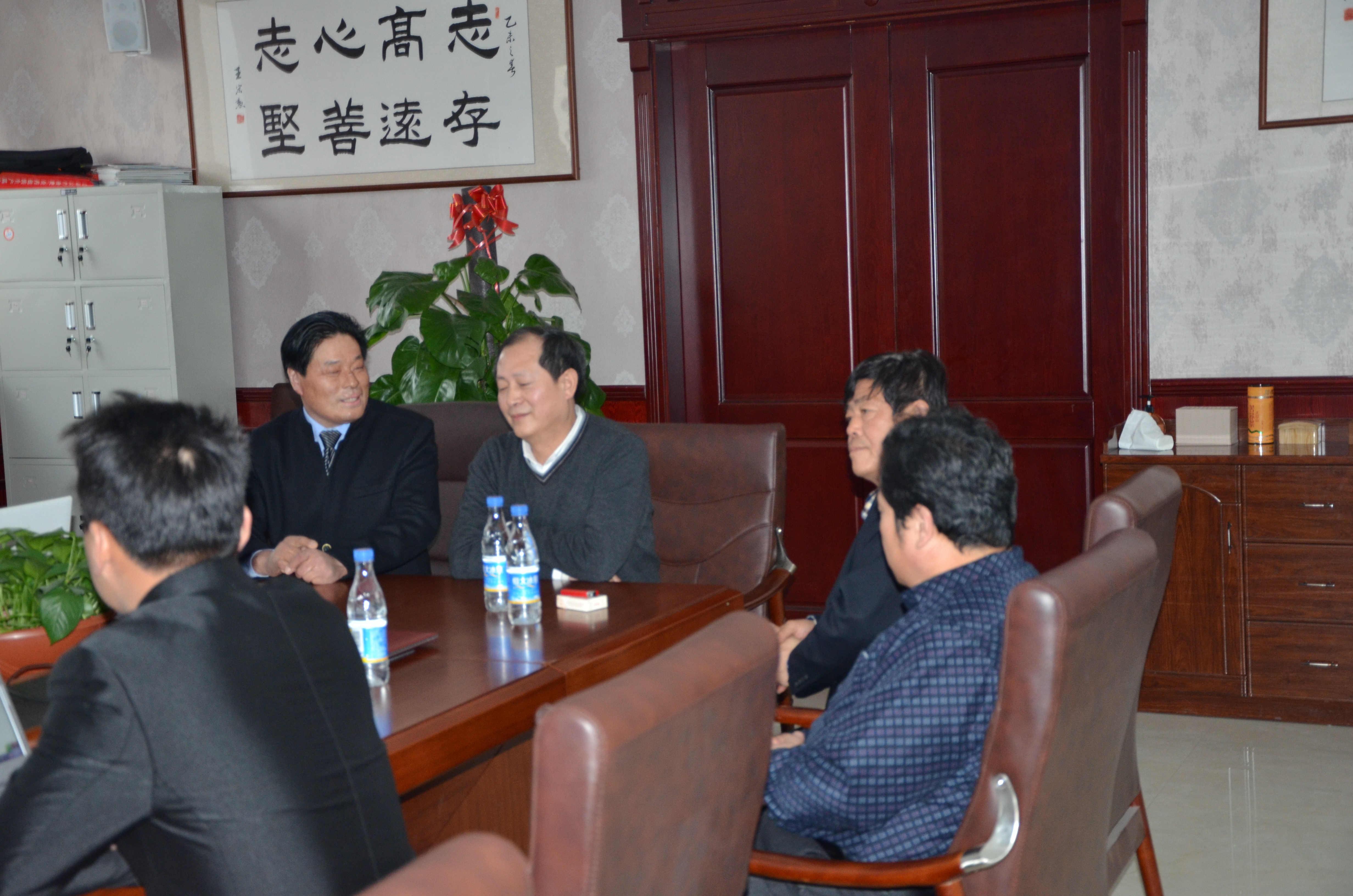 北京奥德赛吴总与瑞奇特座谈