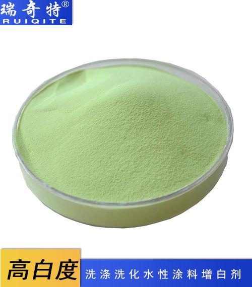 洗涤洗化水性涂料专用增白剂RQT-C-2