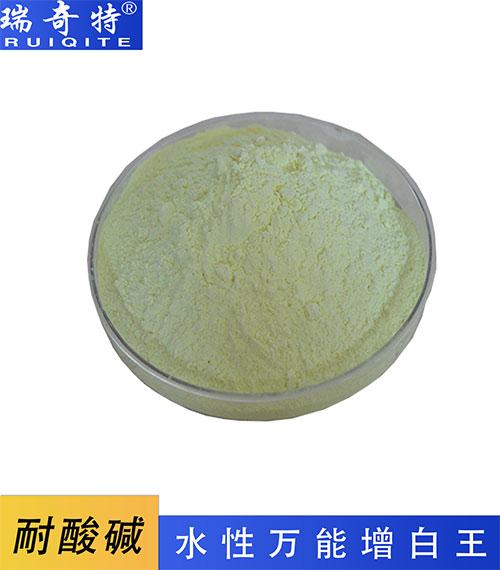 水性万能增白王RQT-C-3