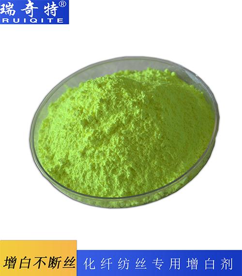 化纤拉丝专用增白剂RQT-B-6