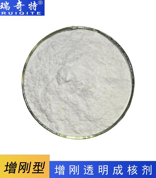 PP增刚剂RQT-CH-1