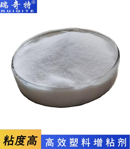 塑料增粘剂RQT-SP-1